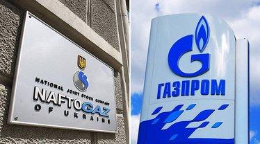 """У """"Газпрома"""" есть активы в Украине - работа предстоит серьезная - фото 1"""
