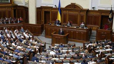 Президентскую версию отмены депутатской неприкосновенности одобрили - фото 1
