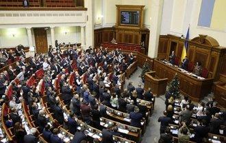 Рада приняла закон о нацбезопасности - фото 1