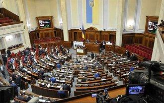 ВР приняла закон о валюте - фото 1