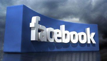 Facebook создал новый способ зарабатывать в соцсети - фото 1