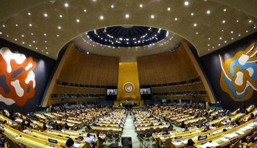 Генассамблея ООН приняла резолюцию по Приднестровью - фото 1