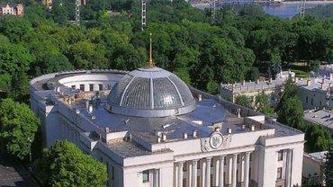 Купол Верховной Рады Украины - фото 1
