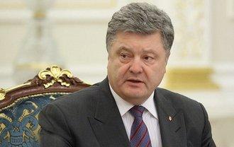 Петр Порошенко обещает внести поправки в Конституцию для вступления в НАТО - фото 1