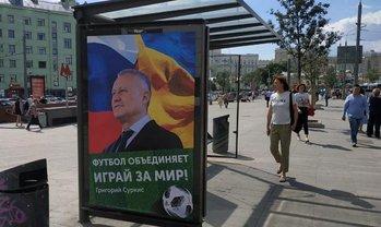 Суркис верит в мир с Россией - фото 1