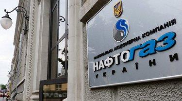 """""""Нафтогаз"""" опровергает заявления """"Газпрома"""" - фото 1"""