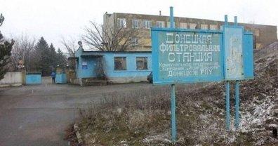 В районе Донецкой фильтровальной станции прошли бои - фото 1