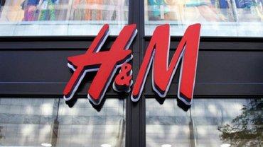 Дата открытия магазинов H&M в Украине - фото 1