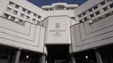 Конституционный суд одобрил отмену депутатского иммунитета - фото 1