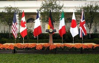 Решение США о пошлинах разочаровало G7 - фото 1