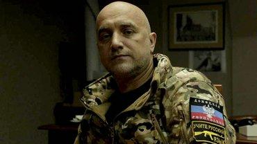 Террорист Прилепин анонсировал ужесточение боев на Донбассе - фото 1