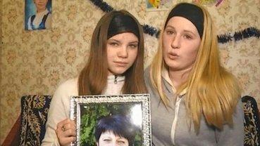 Женщина умерла из-за врачебной ошибки - фото 1