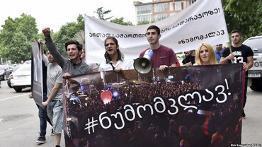 Митинг в Тблиси начался 31 мая - фото 1