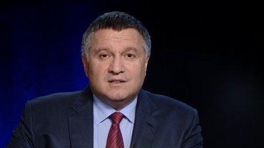 Аваков назвал Мураева подонком - фото 1
