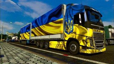 Россияне продлили действие торговых ограничений для Украины - фото 1