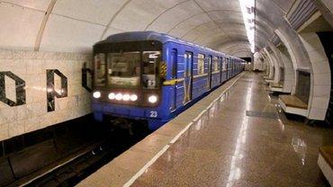 Столичное метро 3 июля будет работать на час дольше - фото 1