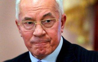 Азарова окончательно лишили украинской пенсии - фото 1