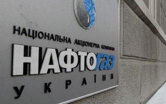 "В ""Нафтогазе"" снова наказали ""Газпром"" - фото 1"