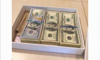 Хозяйка денег оказалась очень непростой дамой - фото 1