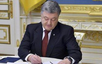 В Украине подписали закон о нацбезопасности - фото 1