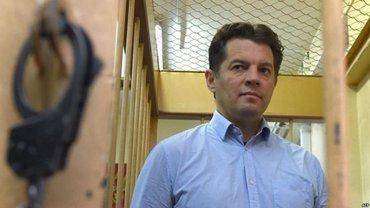 Сущенко разрешили встретиться с консулом Украины - фото 1