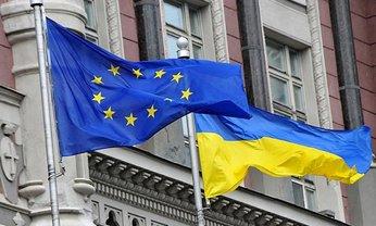 20-й саммит Украина-ЕС - фото 1