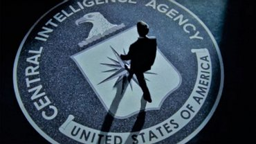 ЦРУ вызвало гнев России картой с украинским Крымом - фото 1