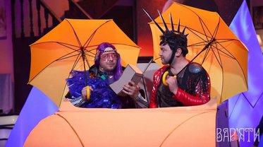 Стартовали съемки треьего сезона Вар'яти-шоу - фото 1