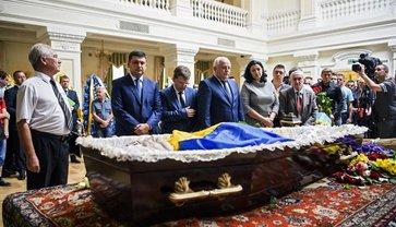 В Украине похоронили автора Акта провозглашения независимости Украины - фото 1