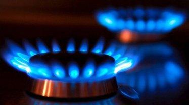 Цена на газ для украинцев в 2018 году поднимется на 18% - фото 1
