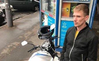 Угонщика мотоцикла Найема оштрафовали на17 тысяч гривен - фото 1
