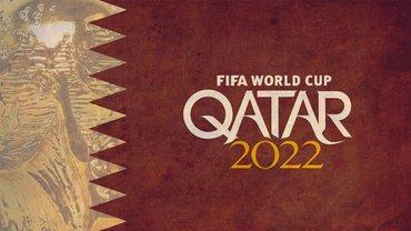 Впервые в истории: Чемпионат мира-2022 состоится зимой - фото 1