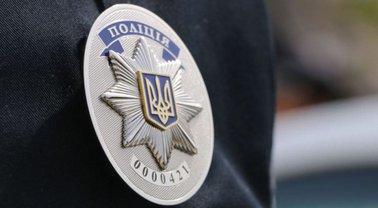 В полиции расследуют гибель туристов из Эстонии - фото 1