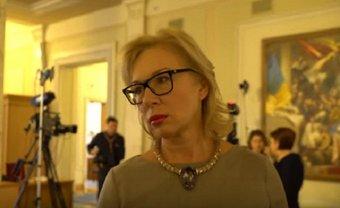 Денисова возмущена работой МККК - фото 1