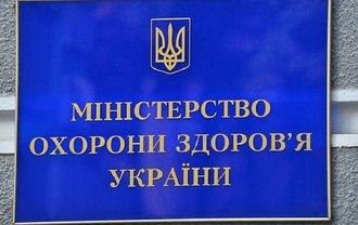 Отравление детей в Донецкой области: Минздрав установил причину - фото 1