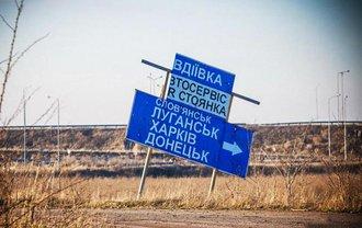 Сутки на Донбассе: ранены трое украинских бойцов - фото 1