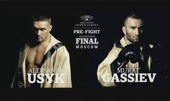 Александр Усик - победитель WBSS - фото 1