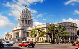 В парламенте Кубы обсуждается проект новый конституции страны - фото 1
