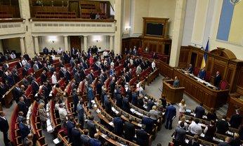 Иван Спорыш, Михаил Бондарь и Виктор Пинзеник голосовали больше всех - фото 1