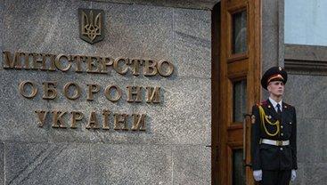 Военная реформа в Украине - фото 1