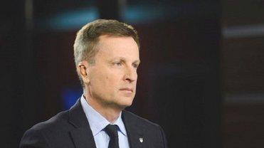 Наливайченко будет баллотироваться в президенты - фото 1