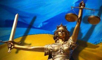 В МВФ довольны законами об антикоррупционном суде - фото 1