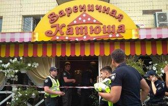 """Стрельба в """"Катюше"""" в Киеве: подробности - фото 1"""