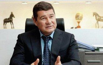 НАБУ завершило расследование дела Онищенко - фото 1