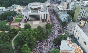 Организаторы крестного хода УПЦ МП использовали людей как массовку за малые деньги - фото 1