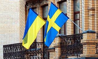 Швеция поддержит Украину в реформах - фото 1
