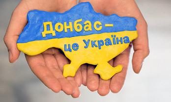 Украина вскоре подаст иск против России по компенсации за Донбасс - фото 1