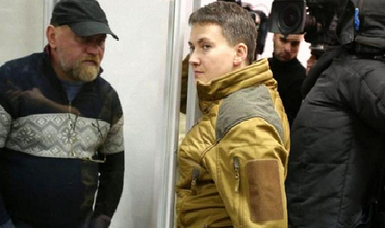ГПУ завершила расследование дела Савченко и Рубана - фото 1