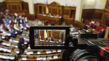 Депутаты Верховной Рады решили застраховаться, изымая у журналистов видео и фото - фото 1