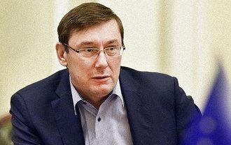 Луценко заявил, что Савченко позорит звание Героя Украины - фото 1